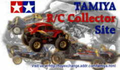 Tamiya Collector Site